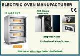 対流のオーブン、ベーキングオーブンおよび発酵の電気商業ベーキング範囲