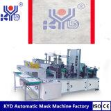 中国の製造者印刷のロゴの自動超音波非編まれた使い捨て可能なバスシートのヘッドレストカバー機械
