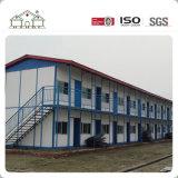 الصين حديث [سندويش بنل] [برفب] منزل