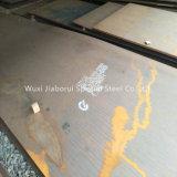 Placa de acero marina material de acero de la placa de acero del vaso del edificio de nave