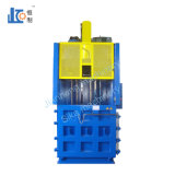 Ves50-12080/Ld вертикального прессования машины для пластиковой пленки