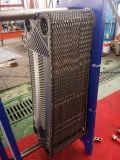 Водомасляный охладитель для плиты электрические и механические узлы и агрегаты отрасли