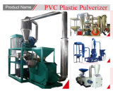 良質高速PVCプラスチックフライス盤