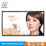 Hohe Helligkeit 32 Bildschirmanzeige Zoll LCD-TFT mit HDMI DVI VGA eingegeben (MW-321MBH)