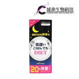 초본 규정식 환약 체중 감소 강한 효과적인 체중을 줄이는 캡슐