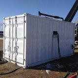 予め組み立てられた容器のタイプ電気蒸気ボイラ
