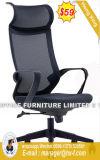 현대 사무용 가구 회전대 가죽 행정실 의자 (HX-YY042A)