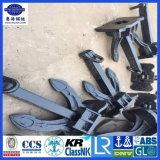 CB711-95 3540kgs Speke Anker