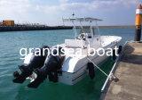 販売のための8.3m/27FTの中央コンソールの漁船