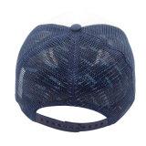 カスタム青か白は赤ん坊のバイザーの方法急な回復の野球帽の子供の綿のトラック運転手の帽子をからかう