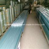 温室のための波形シート、波形の屋根のパネルに屋根を付けるガラス繊維