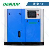 15HP/11kw exempt d'huile/compresseur d'air lubrifié pareau vis d'Oilless