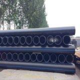 Tubulação do plástico do HDPE da fonte de água