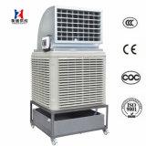 Gebildet China-Werkstatt-in der beweglichen Klimaanlagen-Luft-Kühlvorrichtung