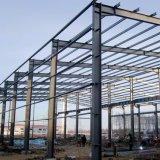 Costruzione chiara prefabbricata o magazzino della struttura d'acciaio di alta qualità