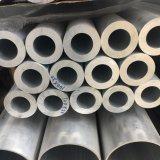Tubo de aleación de aluminio extruido con 7075 2024 2017 5083