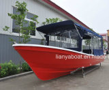 販売のためのLiya 5.8-7.6mの商業漁業のパンガ刀のボート