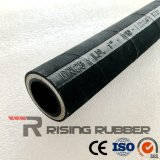 Fibras resistentes de matéria têxtil do petróleo e do tempo do SAE R3 e mangueira de borracha trançada do petróleo do fio de aço