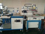 مصنع إمداد تموين يشبع [برينتينغ مشنري] آليّة لأنّ زجاج