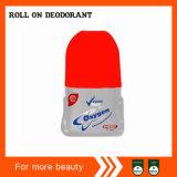 Logotipo personalizado de alta qualidade desodorante barato grossista de produtos