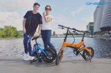 2017 [أنبوت] جديدة يطلق [36ف] [5.2ه] يطوي درّاجة كهربائيّة