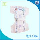 2017枚の最新の使い捨て可能で柔らかい綿の赤ん坊のおむつのおむつ