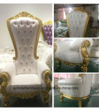 Королевский стул шезлонгами и при случае для проведения свадеб и ресторан отеля/Home/торжественных мероприятий