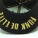 カスタム高品質6のパネル3Dの金の刺繍のロゴデザインの平らなピーク急な回復の帽子