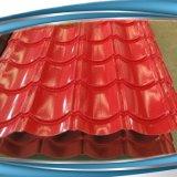アフリカのための高品質によって波形を付けられる電流を通された鋼鉄屋根ふきのシートかタイル
