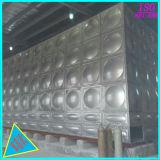 高品質のステンレス鋼のモジュラー水漕1000ガロン