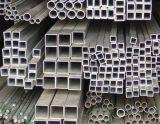 Tubo de alumínio de alta qualidade 7075 T6