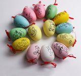 부활절 시뮬레이션 플라스틱에 의하여 그려지는 계란
