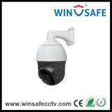 Камера IP PTZ CCTV миниой напольной камеры купола скорости иК IP HD средней водоустойчивая