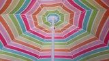 [سريبس] طبعة [بش ومبرلّا] شمسيّة مظلة