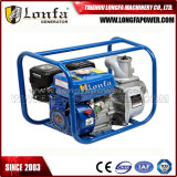 3inch Water Water Irrigating Portable Water Pump