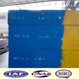 1.2344/AISI H13 고품질 최신 일 공구 강철 플레이트