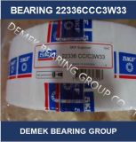 Rolamento de rolo esférico 22336 CCC3w33 com gaiola de aço