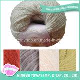 Le tissage haute résistance de la laine pure laine mérinos Handknitting