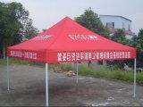 展覧会のための3X3m折られたテント