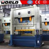 ぬれたクラッチが付いている中国Hフレーム出版物機械
