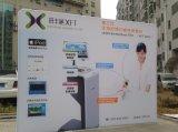 Feria profesional al aire libre portable popular estupenda de la tela de la tensión