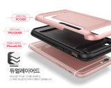 Housse de protection pour téléphone portable TPU TPU (Gold) avec support de carte pour iPhone 7 / 7plus