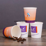 горячий бумажный стаканчик кофеего 8oz с свободно имеющимся образцом
