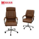 2017新しいデザイン広東省の工場ヘッドレストが付いている贅沢な旋回装置の革オフィスの椅子