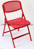 Buena calidad Nueva venta caliente popular plástico / metal plegable silla