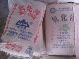 99,7% de óxido de zinc Guangxi Nanhua marca
