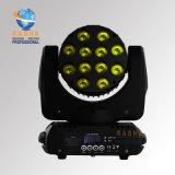 セリウムのCertifiicate 12*10W 4in1 RGBW LEDの段階のイベント党ライトのためのブランドのクリー語LEDsが付いている移動ヘッドビームライト