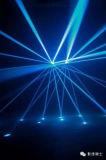 260W 5r de Verlichting van de Scanner van de Rol van het Stadium van de Staaf van de Disco