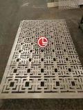 Panneaux en aluminium perforé Globond pour l'extérieur& l'utilisation de l'intérieur
