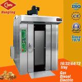 Печь шкафа самого лучшего газа хлебопекарни подносов профессионала 32 надувательства роторная для хлеба
